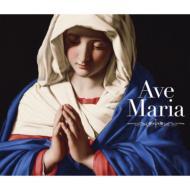 アヴェ・マリア 33