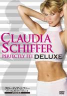 クローディア・シファー/パーフェクトリー・フィット デラックス −いつでもどこでもクローディア!トレーニングBook付−
