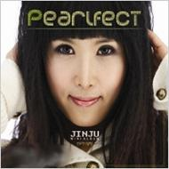 Mini Album: Pearlfect