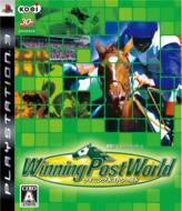 Game Soft (PlayStation 3)/Winning Post World