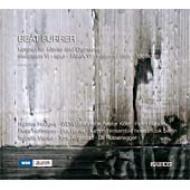 ピアノ協奏曲、インヴォケーションIV、他 ヘッジス、ルンデル&ケルン放送響、ルンデル、ベルリン現代音楽室内アンサンブル、他
