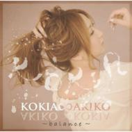 KOKIA∞AKIKO 〜balance〜