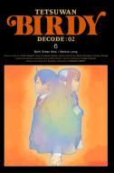 鉄腕バーディー DECODE:02 6 【完全生産限定版】