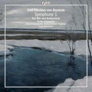 交響曲第1番『悲劇的』 ベールマン&フランクフルト・ブランデンブルク州立管、プルデンスカヤ