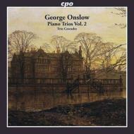 ピアノ三重奏曲全集第2集 カスケード三重奏団