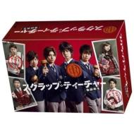 �X�N���b�v�E�e�B�[�`���[ ���t�� DVD-BOX