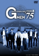 G MEN'75 DVD COLLECTION II