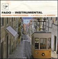Fado-guitares Portuguaise