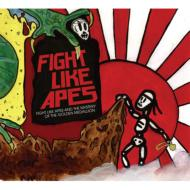Fight Like Apes And The Mystery Of The Golden Medallion