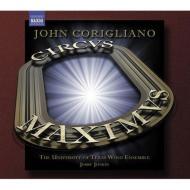 交響曲第3番『サーカス・マキシマス』、ガゼボ舞曲集 ジャンキン&テキサス大学ウィンド・アンサンブル