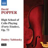チェロ演奏の高等課程への練習曲Op.73 ドミトリ・ヤブロンスキー(vc)