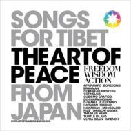 SONGS FOR TIBET FROM JAPAN