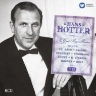 ハンス・ホッター/EMIレコーディングス(6CD)