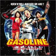 ROCK`N ROLL BUSTERS WE ARE!!