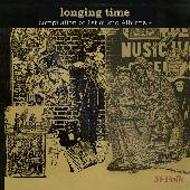 longing time-compilation of 1st&2nd Albumes