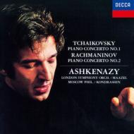 チャイコフスキー:ピアノ協奏曲第1番、ラフマニノフ:ピアノ協奏曲第2番 アシュケナージ、マゼール指揮、コンドラシン指揮