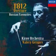 1812年〜ロシア管弦楽名曲集 ゲルギエフ&キーロフ歌劇場管