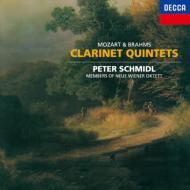 モーツァルト:クラリネット五重奏曲、ブラームス:クラリネット五重奏曲 シュミードル、新ウィーン八重奏団