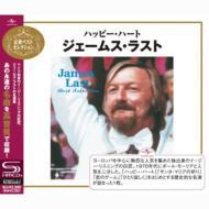 Best Selection: ハッピー ハート