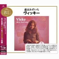 Vicky/Best Selection: 恋はみずいろ