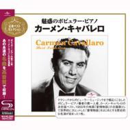 Best Selection: 魅惑のポピュラー ピアノ
