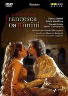 『フランチェスカ・ダ・リミニ』全曲 ガスパロン演出、バルバキーニ&マルキジアーノ・フィル、デッシー、アルミリアート、他(2004 ステレオ)