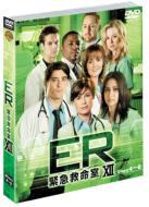 ER 緊急救命室 トゥエルブ セット2