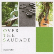 Over The Saudade: �T�E�_�[�f�̔ޕ��: �ۂ�Ƃ��錶�zII
