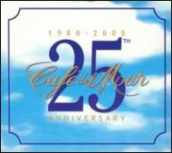 Various/Cafe Del Mar: 25th Anniversary: 1980-2005