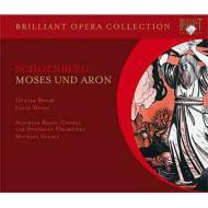 『モーゼとアロン』 ギーレン&オーストリア放送響、ライヒ、デヴォ、他(1974 ステレオ)(2CD)