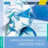 ストコフスキー/1955年SWRライヴ録音集(2CD)
