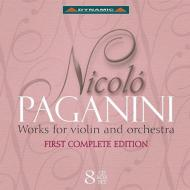 ヴァイオリンと管弦楽のための作品全集 クァルタ、アッカルド、他(8CD)