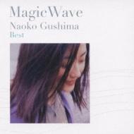 magic wave / 具島直子ベスト