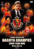 �����O�����p�X 2008�C���[DVD�`Never give up�`