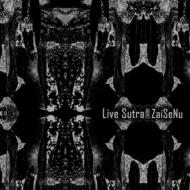 Live Sutra