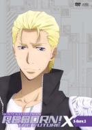家庭教師ヒットマン REBORN! ミライ編[X(イクス)] 【X-Burn.3】