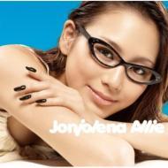 HMV&BOOKS onlineジョンジョリーナ アリー/サラサラサマー アリアリアリィー - 港のヨーコ ヨコハマ ヨコスカ