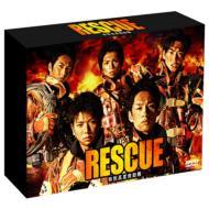 RESCUE 〜特別高度救助隊〜DVD-BOX