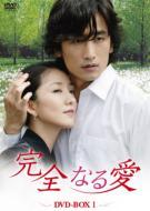 ���S�Ȃ鈤 DVD-BOX1
