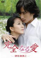 ���S�Ȃ鈤 DVD-BOX2