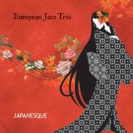 ジャパネスク -日本の詩情