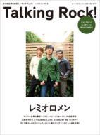 Talking Rock! 2009年 4月号増刊 「レミオロメン」