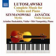 ルトスワフスキ:ヴァイオリンとピアノのための作品全集、他 ダスカラキス、ヤンポルスキ