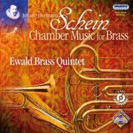 金管楽器のための室内楽作品集 コムロッシ、エヴァルト金管五重奏団