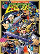 エスパークス 20周年記念BOX限定版 スペシャルブックレット付