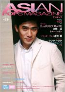 Asian Pops Magazine 83号