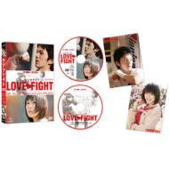 Lovefight Premium Edition