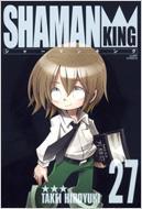 シャーマンキング完全版 27 ジャンプコミックス