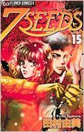 7SEEDS 15 フラワーコミックスアルファ FLOWERSフラワーコミックス