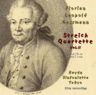 String Quartets Vol.2: ハイドン・シンフォニエッタ・トウキョウ